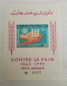 Afghanistan 1963 Hands holding wheat emblem  Imperforate Souvenir Sheet MNH**