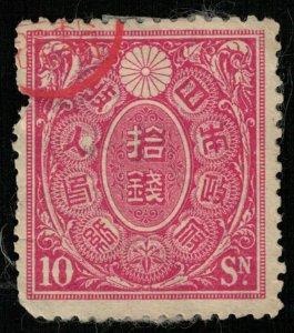 Japan, (3966-T)
