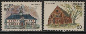 JAPAN, 1466-1467,(2) SET, MNH, 1981,Old Kaichi School,Doshisha University Chapel