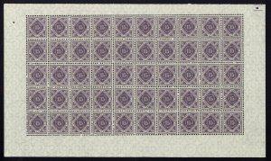 w3 Wurttemberg Scott #O20a 15pf black violet Mint OG NH full pane of 50. Scarce