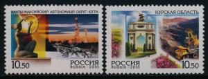 Russia 7248-9 MNH Reindeer, Kursk Oblast, Architecture, Mining