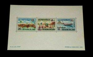 LAOS, #B8a, 1967, MEKONG DELTA FLOOD ISSUE, SOUV. SHEET MNH, NICE! LQQK!