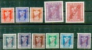 INDIA 1958-71 REGULAR OFFICIAL SERIES STAMPS OVERPRINTED SPECIMEN. MNH