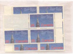Canada - #740 - 1977 25c Parliamentary Conference X 25 VF-NH