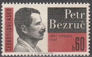 Czechoslovakia #1483 MNH F-VF (SU5200)