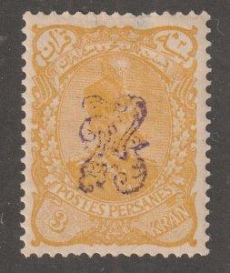Persian stamp,  Scott#131,  mint, hinged, certified, HR,  3KR,  yellow, #F-24