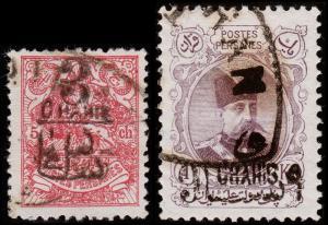 Persia Scott 400, 402 (1904) Used H F-VF