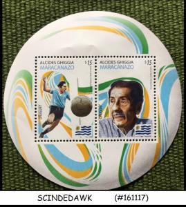 URUGUAY - 2014 Tribute to ALCIDES GHIGGIA / EX - FOOTBALL PLAYER - MIN/SHT MNH