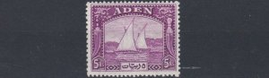 ADEN  1937  S G 11  5R  DEEP PURPLE   MH   CAT £300