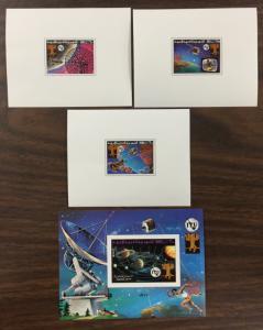 (BJ Stamps) LIBYA, #671-674. 1977 IMPERF set, ITU. MNH. CV $55.00.