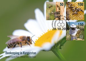Stamps of Kyrgyzstan 2019. First Day Cover. Beekeeping in Kyrgyzstan