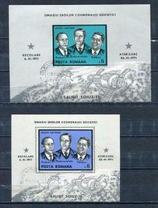 Romania 1971 Sc C184 U/CTO Imperf+Perf Soyuz 11 Cosmonauts Memorial S Sheet 843