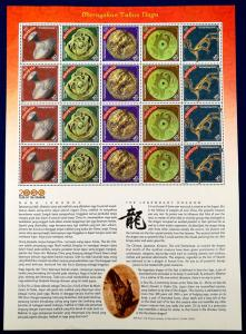 Malaysia Scott # 767f & 768f 2000 Year of the Dragon Stamp Sheet MNH