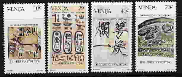 VENDA HISTORY OF WRITING STAMPS - MINT COMPLETE SET!