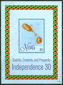 NEVIS  2013 30th ANNIVERSARY OF INDEPENDENCE SOUVENIR SHEET