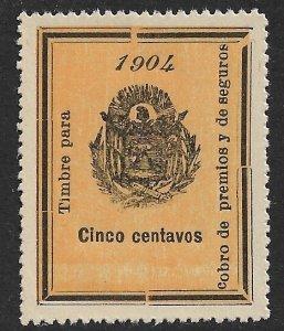 EL SALVADOR 1904 5c ARMS Recovery of Insurance Revenue Ross 114 MNGAI