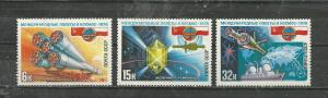 Russia MNH 4670-2 USSR/Poland Space Program