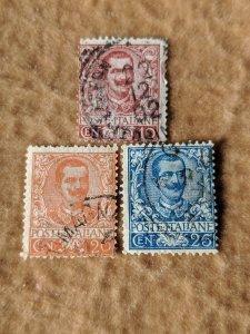 Italy 79-81 VG, CV $5.95
