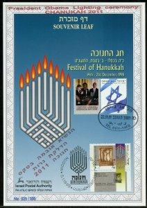 ISRAEL CARMEL #323  SOUVENIR LEAF OV'PTD HEB/ENG OBAMA HANNUKAH CANDLE LIGHTING