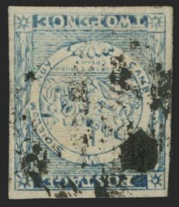 Australia / New South Wales Scott 8a Gibbons 38 Used Stamp