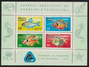 Brazil Fishes MS of 4v SG#MS1262 MI#Block 24 SC#1130