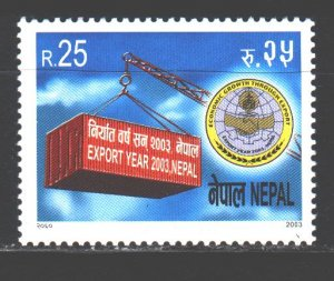 Nepal. 2003. 770. Industry and Commerce Day. MNH.
