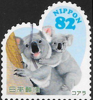 Japan 3736a Used - Animals - Koalas