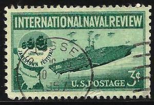 United States 1957 Scott# 1091 Used
