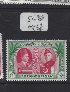 PAKISTAN BAHAWALPUR (P3001B)  SG 33   MOG