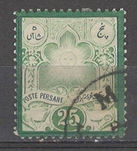 COLLECTION LOT # 5180 IRAN #52 1882 CV+$60