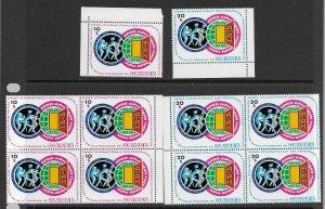 Guinea 850-1 MNH cpl set x 5, vf, see desc. 2020 CV $41.25