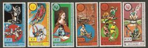 1979 Comoro Islands Scott 459-464 IYOC  MNH