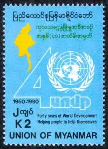 Burma Sc# 305 MNH 1990 2k UN Development 40th