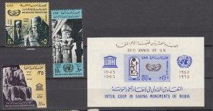 Z3893 1965 egypt set + s/s mnh #681-4 unesco