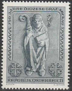 Austria #817   MNH  (S4561)