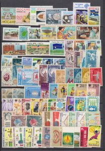 J29705,  countries beginning w/ M & N mnh sets and sets of 1 lot all different