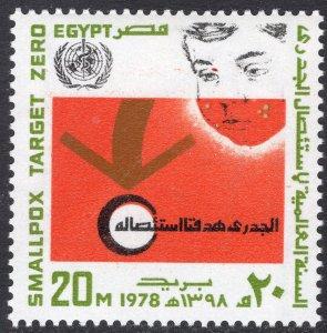 EGYPT SCOTT 1077