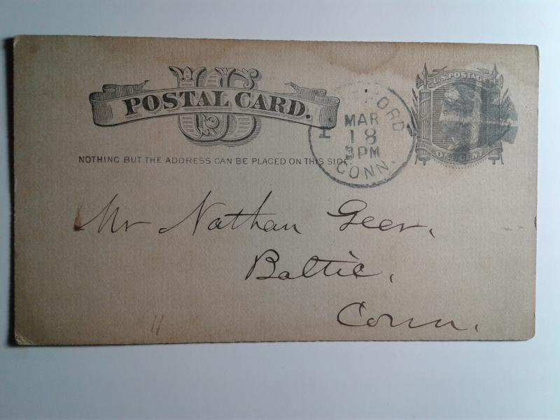 SCOTT # UX 7 USED POST CARD SPECIAL CROSS CANCEL 1882 AMAZING !!