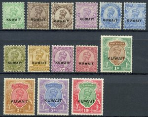 KUWAIT  SCOTT #1//15 MISSING #6  MINT HINGED  SCOTT $585.50