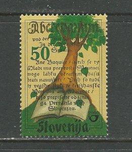 Slovenia Scott catalogue #436 Mint NH