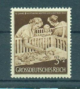 Germany sc# B253 (2) mh cat value $.25