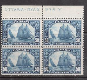 Canada #158 Mint Plate #2 Block - Bottom Stamps Never Hinged Top Stamps Hinged