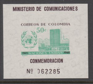 Colombia 725 United Nations Souvenir Sheet MNH VF