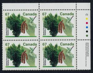 Canada 1368 TR Plate Block MNH Beaked Hazelnut, Tree