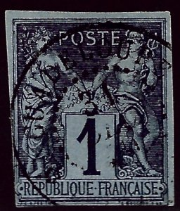 French Colony Scott #38 Used F-VF hr SCV$21...French Colonies are hot!