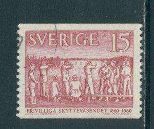 Sweden 556  Used (9