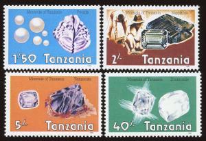 Tanzania Sc #310 - 313. CY3  MNH  2017 SCV $16.20
