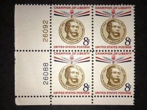 Scott # 1118 8-cent Lajos Kossuth MNH Plate Block of 4
