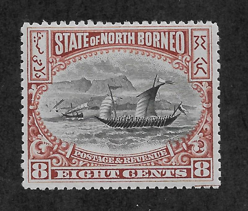 North Borneo 85 VF MH