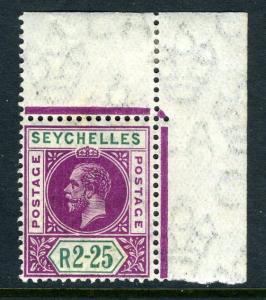 SEYCHELLES-1913 2r25 Deep Magenta & Green  unmounted mint corner marginal Sg 81